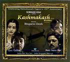 KASHMAKASH   Bollywood Hindi  DVD (2011)  Jishu Sengupta, Riya Sen