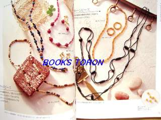 Beads Accessories/Japanese Beads Craft Pattern Book/052