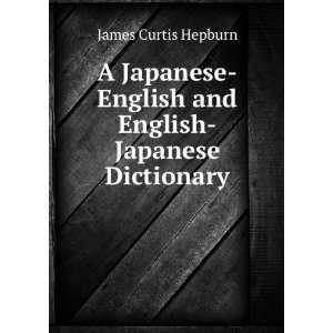 A Japanese English and English Japanese Dictionary James