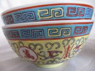 JAPANESE PORCELAIN WARE HAND PAINTED IN HONG KONG