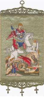Woven Religious Tapestry Wall hanging ST. GEORGE