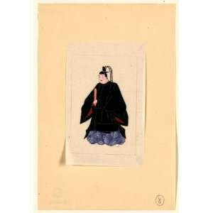 1878? Japanese Print . Japanese man, full length, standing