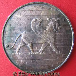 IRAN 1971 50 RIALS SILVER PROOF GRIFFIN PERSIAN EMPIRE