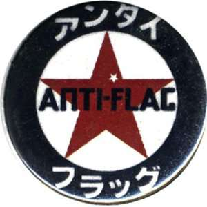 Anti Flag Star: Home & Kitchen