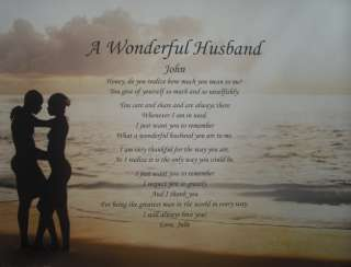 PERSONALIZED LOVE POEM FOR HUSBAND BIRTHDAY, CHRISTMAS OR VALENTINES