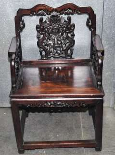 /ASIAN/ORIENTAL ORNATE HAND CARVED SOLID MAHOGANY ARM/ARMCHAIR