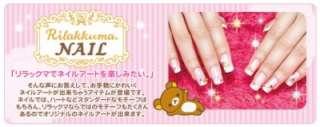 SanX Rilakkuma Relax Bear Nail Art Stickers Decorate  B