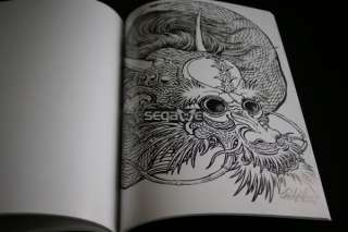 Filip Dragon Sketch Tattoo Flash Book Art magazine A&B