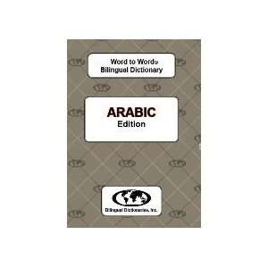 Arabic Word to Word® Bilingual Dictionary (English Arabic