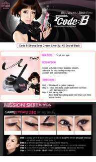 from code b line for big beautiful black eyes smoky makeup must haves