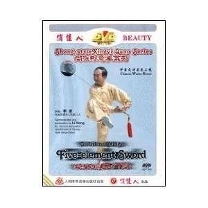 Traditional Xingyi Five element sword   Shang style Quan
