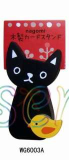 CAT Wooden Photo Card Holder,Home Decor,Kids,Party Favor Supply Bag