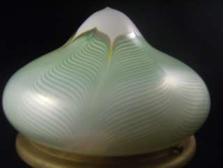 Old QUEZAL 32 FEATHER Art Glass CEILING LIGHT SHADE