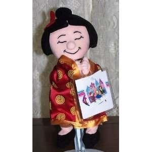 China Girl Small World Bean Bag Toys & Games
