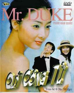 Qui (Quy) Cong Tu, Tron Bo 8 Dvds, Phim Han Quoc 16 Tap