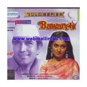BAWARCHI Rajesh Khanna; Jaya Badhuri, Hrishikesh