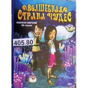 subtitles * To play Russian DVD you need multi system player * d.405
