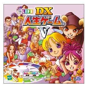 DX Jinsei Game V (PSOne Books) [Japan Import] Video Games
