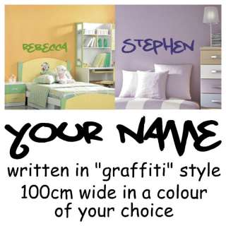 LARGE PERSONALISED WALL STICKER IN GRAFFITI STYLE