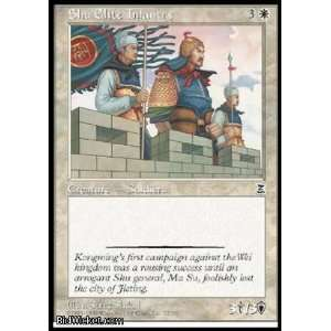 Shu Elite Infantry (Magic the Gathering   Portal Three Kingdoms   Shu