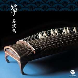 V.A.   Koto Meien Shuu [Japan CD] COCN 30029 V.A. Music