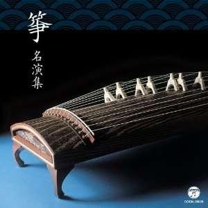 V.A.   Koto Meien Shuu [Japan CD] COCN 30029 V.A. Music
