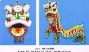 Silk Cloth White Hair Colorful Lion Dance Costume