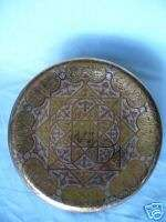 Egyptian Brass Wall Decor Plate Arabic Islamic 11