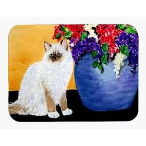 Ragdoll Cat Tempered Glass Cutting Board