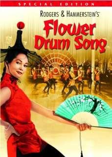 FLOWER DRUM SONG New Sealed DVD 025192419027