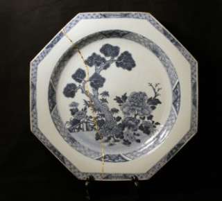 RARE ANTIQUE CHINESE BLUE & WHITE PORCELAIN CHARGER 18TH C GOLD