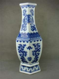 RARE Chinese Porcelain Blue&White *Dragon*Vase