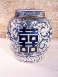 Chinese Antique Porcelain Blue/White Jar w/Lid