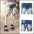 Mens Stars and Stripes Pattern Denim Jean Jacket