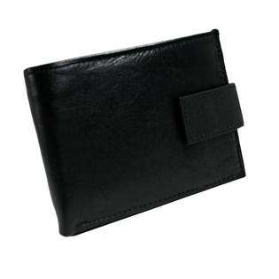 MENS BLACK SNAP CLOSING WALLET W/INSIDE ZIPPER  Marshal Wallet