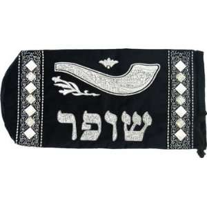 New Rams Horn Shofar Bag High Quality Jerusalem Velvet 20