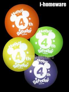 Mickey Mouse Disney Birthday Party 22cm Imprint Balloon
