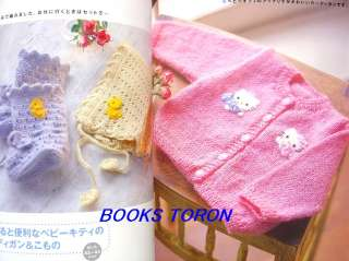 Hello Kitty Kids Sweater/Japanese Crochet Knitting Book/409