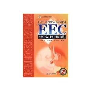 Overseas Chinese Teaching Materials of Peking University  EEC Chinese
