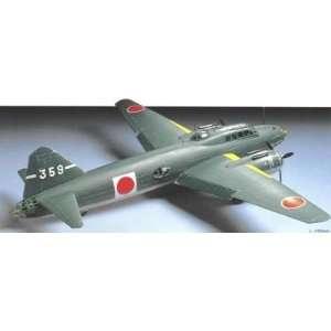 48 Mitsubishi Isshikirikko Type 11 Betty Aircraft Kit Toys & Games