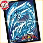 50x YuGiOh Blue Eyes White Dragon Card Sleeves Yu Gi Oh Protector New