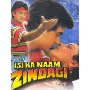Isi Ka Naam Zindagi (1992) (Hindi Film / Bollywood Movie