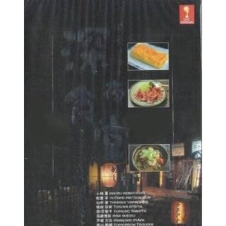 Nahoko, Kaneko Kiyobumi, Odagiri Joe Kobayashi Kaoru: Movies & TV