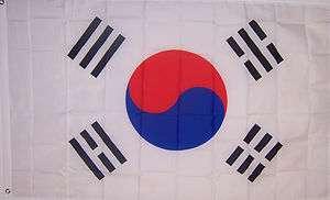 NEW 3ftx5 SOUTH KOREA KOREAN STORE BANNER FLAG FLAGS