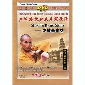 The Original Boxing Tree of Traditinal Shaolin Kung Fu