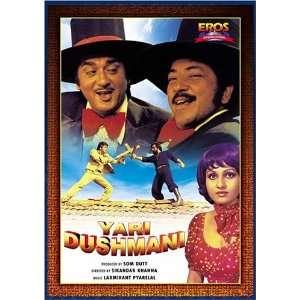 Kapoor, Sunil Dutt?, Sikander Khanna?, Som Dutt?, Nil Movies & TV