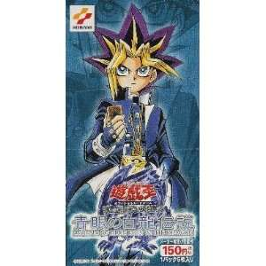 com Japanese   Blue Eyes White Dragon Booster Box [Toy] Toys & Games
