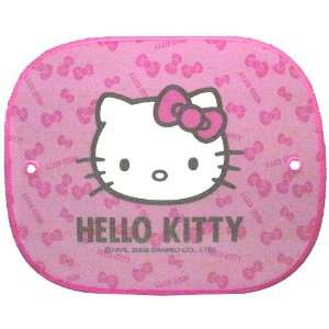 Hello Kitty Sanrio Car Side Sunshade   Pair