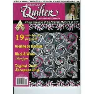 American Quilter, March 2008 Issue Official Magazine of the American