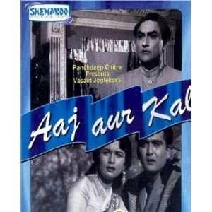 Aaj Aur Kal (1963) (Hindi Film / Bollywood Movie / Indian